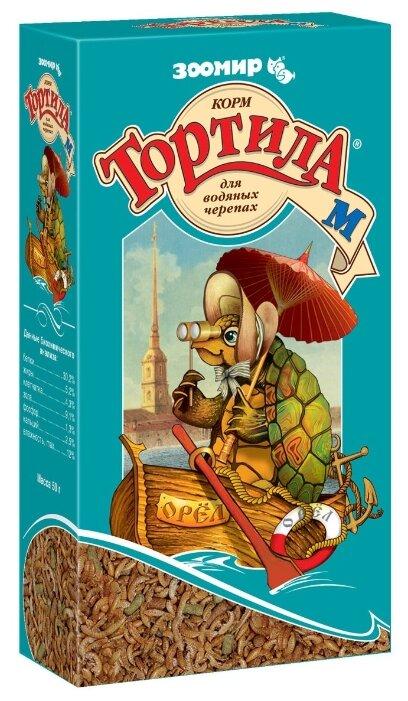 Сухой корм Зоомир Тортила-М для водных черепах для рептилий