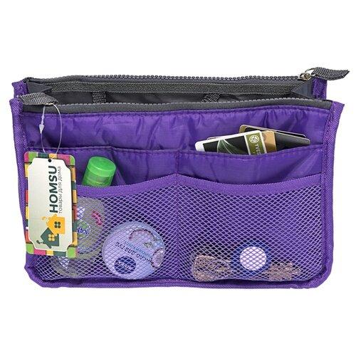 Органайзер для сумки HOMSU Chelsy, фиолетовый органайзер для сумки homsu цвет черный 28 x 8 x 16 см