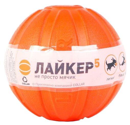 Мячик для собак LIKER Мячик Лайкер (6298)