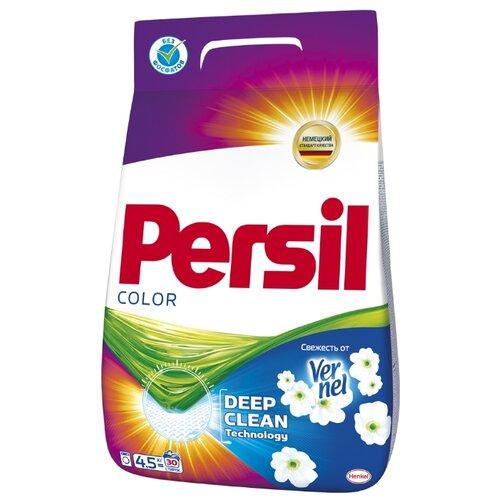 цена на Стиральный порошок Persil Color Свежесть от Vernel 4.5 кг пластиковый пакет