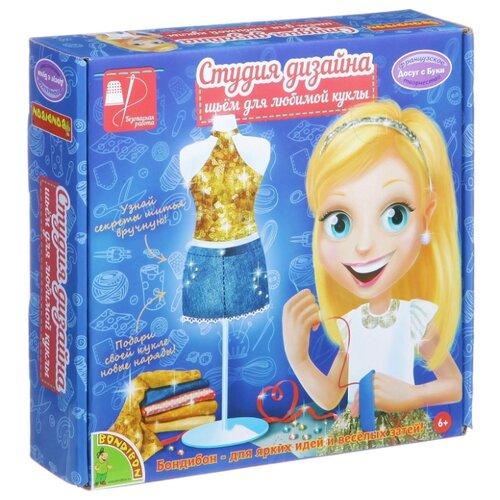 Фото - BONDIBON Набор для шитья Студия дизайна Шьем для любимой куклы (ВВ1524) набор для шитья bondibon шьем из плюша игрушка своими руками лисичка вв1557