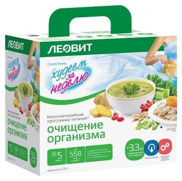 ЛЕОВИТ Худеем за неделю Программа питания Очищение организма