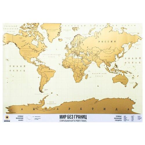 PROFFI Карта мира со стирающимся слоем (PH9744)