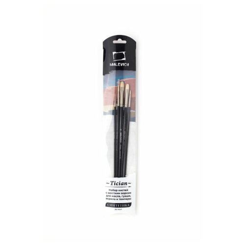 Набор кистей Малевичъ Tician синтетика, с длинной ручкой, 5 шт. малевичъ набор квадратных мелков малевичъ сангина темная 3 шт