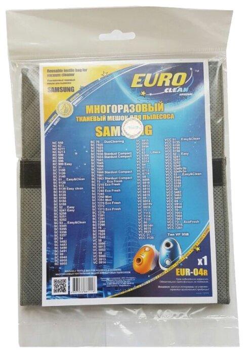 EURO Clean Многоразовый пылесборник EUR 04R