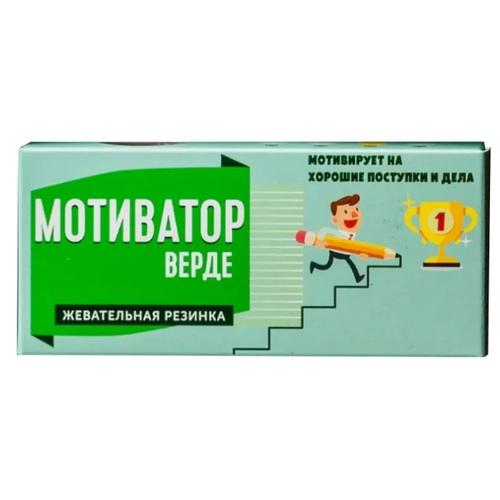 цена на Жевательная резинка Sweet Doctor Мотиватор верде 50 г