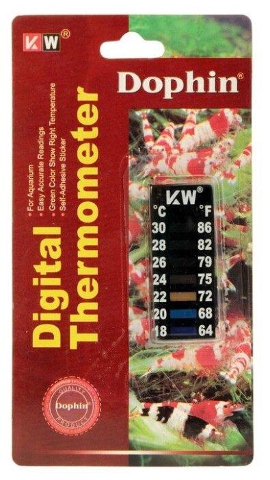 Термометр KW Zone Shrimp Digital Thermometer