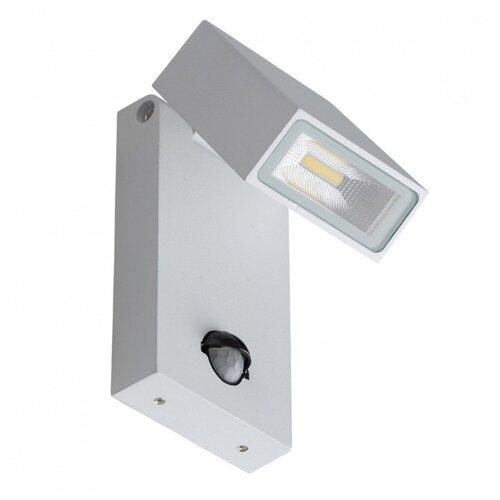 De Markt Уличный настенный светильник Меркурий 807021601 de markt уличный светильник меркурий 807042301