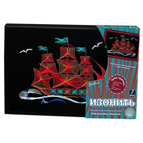 Купить Danko Toys Набор для вышивания Изонить Корабль 21 х 31 см (IZN-01-05), Наборы для вышивания
