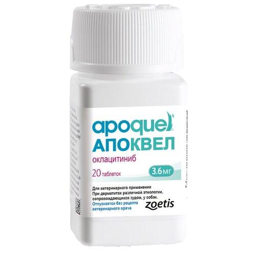 Zoetis Апоквел 3,6 мг, таблетки от дерматита для взрослых собак малых пород 20 таблеток