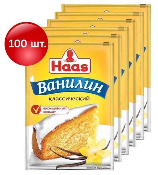 Haas Ванилин 1,5 г