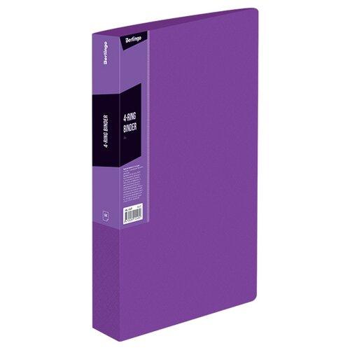 Купить Berlingo Папка на 4-х кольцах Color zone А4, пластик фиолетовый, Файлы и папки