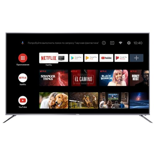 Фото - Телевизор Haier LE65U6900UG 65 (2020) серый телевизор