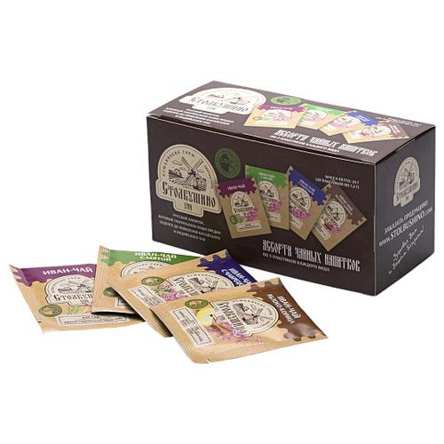 Чай травяной Столбушино Иван-чай ассорти в пакетиках, 20 шт. чай травяной родной иван чай с чабрецом душистый в пакетиках 25 шт