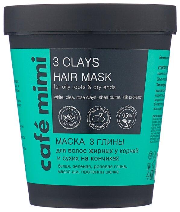 Cafe mimi Маска 3 глины для волос жирных у корней и сухих на кончиках