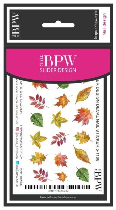 Слайдер дизайн BPW style Осенние листья SD5-1168 2 г
