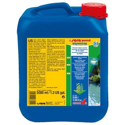 Жидкость для водоема Sera Pond Algen Stop 5 л