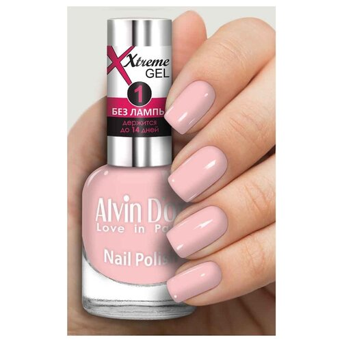 Лак Alvin D'or Extreme Gel, 15 мл, оттенок 5211 недорого