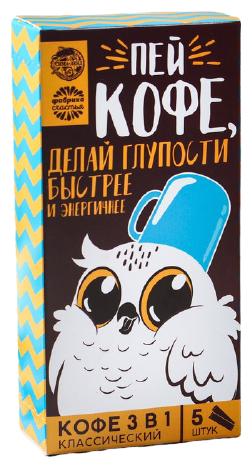 Купить Растворимый кофе Фабрика Счастья Делай глупости 3 в 1, в стиках, 5 шт., 90 г по низкой цене с доставкой из Яндекс.Маркета