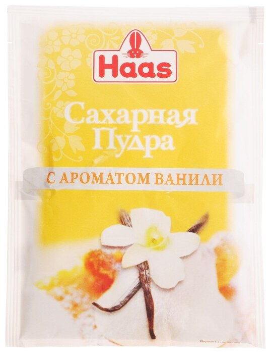 Haas Сахарная пудра с ароматом ванили