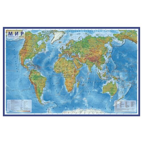 Globen Интерактивная карта Мир физическая 1:25 (КН047)