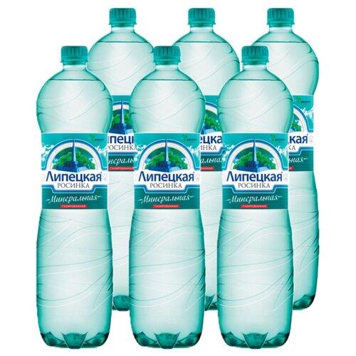 Вода минеральная природная питьевая столовая Липецкая-Лайт газированная, ПЭТ , 6 шт. по 1.5 лВода<br>