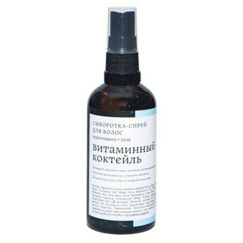 Краснополянская косметика Сыворотка-спрей для волос натуральный Витаминный коктейль, 100 мл недорого