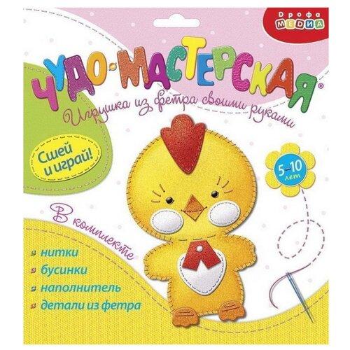 Купить Дрофа-Медиа Чудо-мастерская Игрушка из фетра своими руками Цыплёнок (3374), Изготовление кукол и игрушек