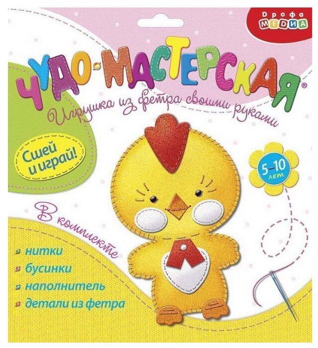 Дрофа-Медиа Чудо-мастерская Игрушка из фетра своими руками Цыплёнок (3374)