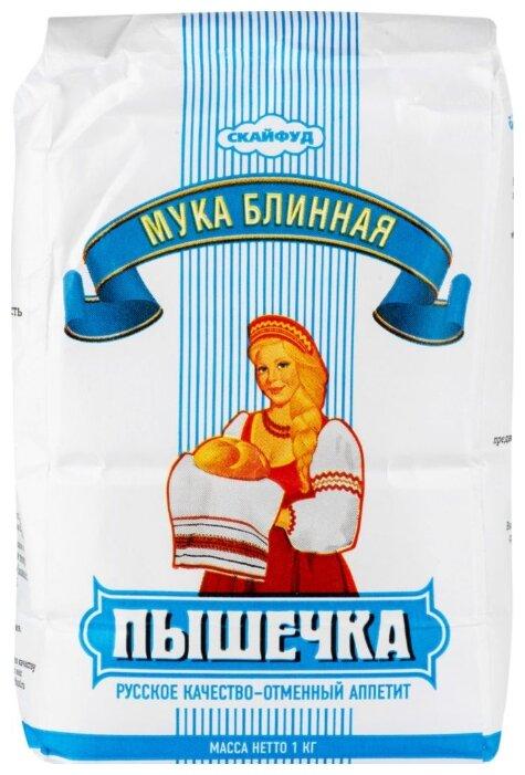 Скайфуд Мука блинная Пышечка, 1 кг