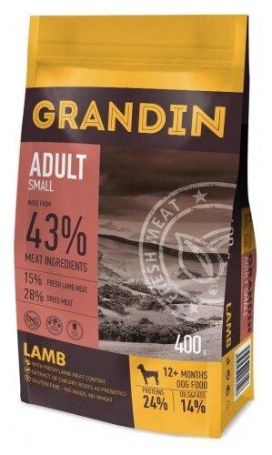 Корм для собак Grandin ягненок 400г (для мелких пород)