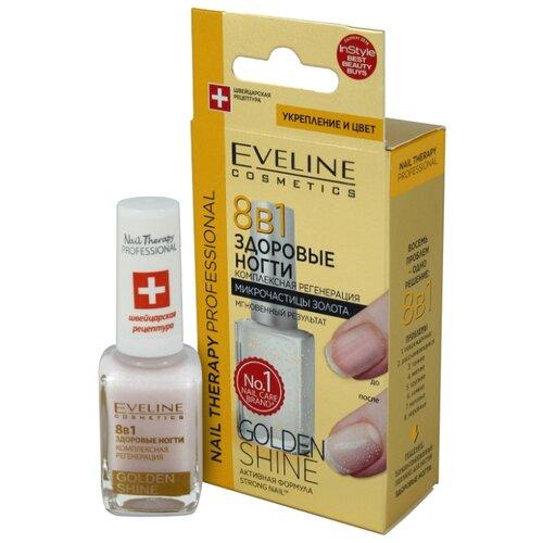 Средство для ухода Eveline Cosmetics 8 в 1 Total Action Golden Shine, 12 мл rituals cosmetics купить в барселоне