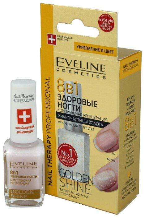 Средство для ухода Eveline Cosmetics 8 в 1 Total Action Golden Shine