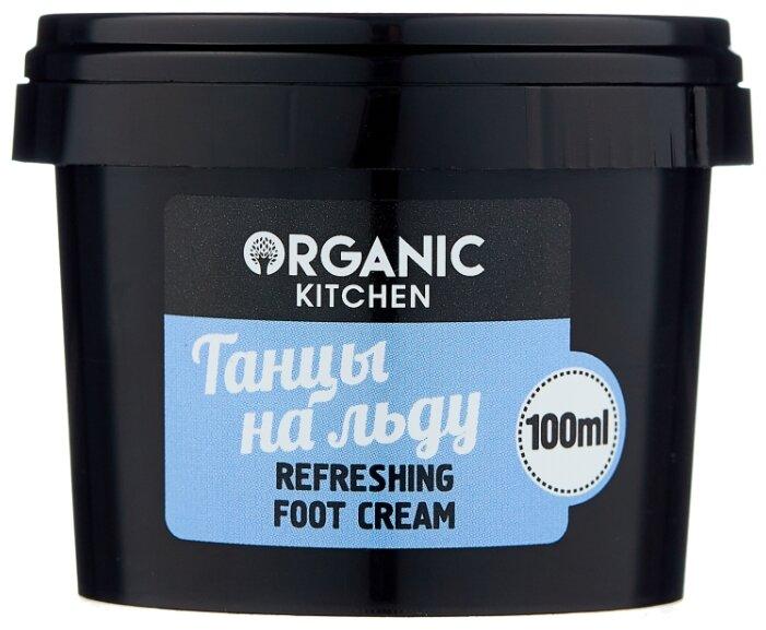 Organic Shop Крем для ног Organic Kitchen Танцы на льду