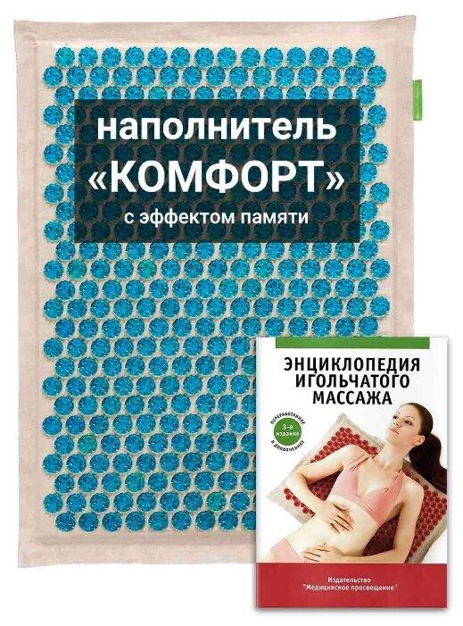 Лаборатория Кузнецова массажер медицинский