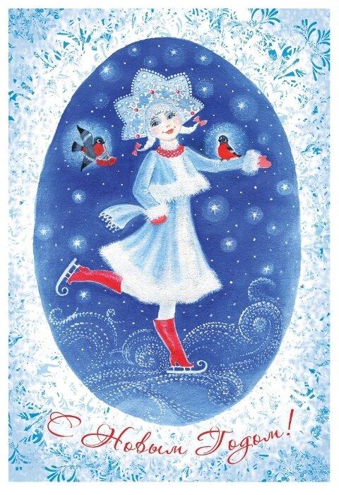 Новогодняя открытка №3