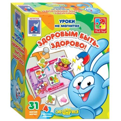 Настольная игра Vladi Toys Уроки на магнитах. Смешарики Здоровым быть - здорово! VT1502-14