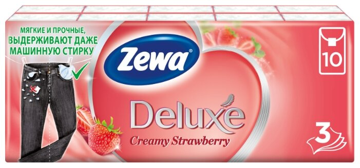 Платочки Zewa Deluxe Клубника 21 х 21 см