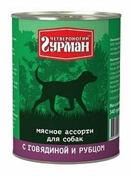 Корм для собак Четвероногий Гурман Мясное ассорти говядина 340г