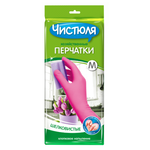 Перчатки Чистюля хозяйственные с хлопковым напылением, 1 пара, размер M, цвет розовый перчатки хозяйственные доминго с хлопковым напылением цвет зеленый размер m