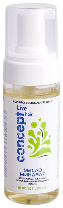 Concept Live Hair Гидрофильное масло миндаля для вьющихся волос