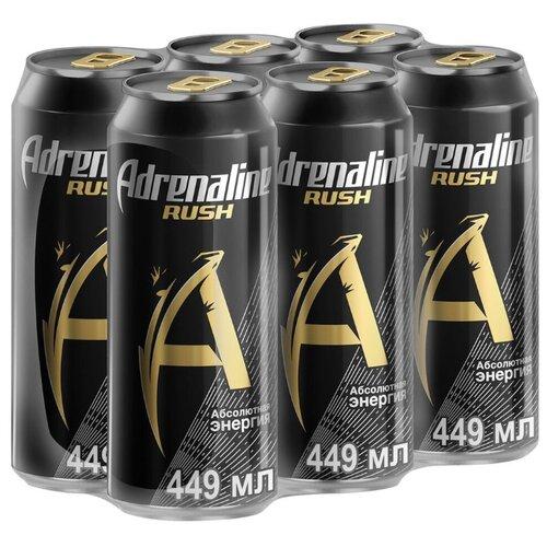 Энергетический напиток Adrenaline Rush, 0.449 л, 6 шт.