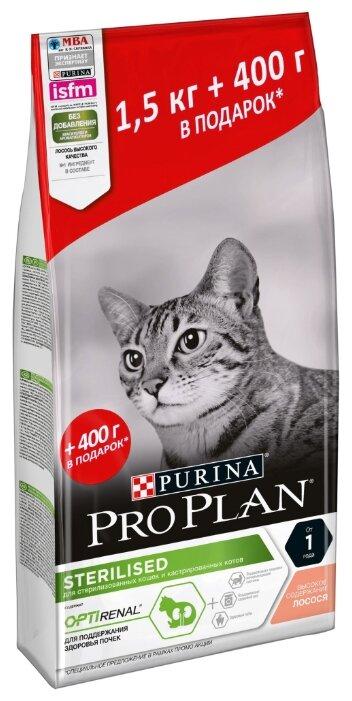 Корм для стерилизованных кошек Purina Pro Plan Sterilised для профилактики МКБ, с лососем