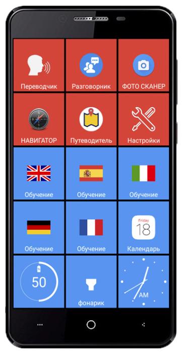 Переводчик-смартфон Next Power S4