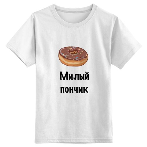 Футболка Printio Милый пончик 1897507, размер 2XS, белый