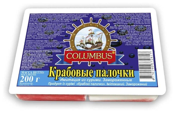 Columbus Крабовые палочки замороженные 200 г