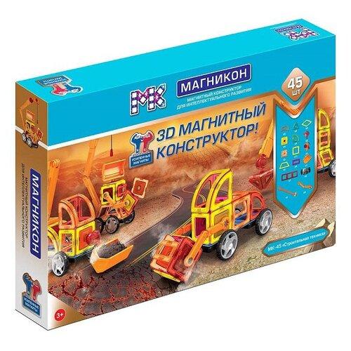 Магнитный конструктор Магникон Мастер MK-45 Строительная техника