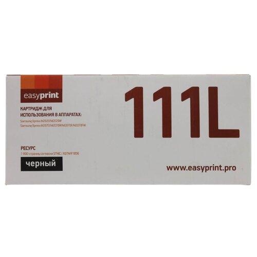 Фото - Картридж EasyPrint LS-111L, совместимый картридж easyprint lc exv42 совместимый
