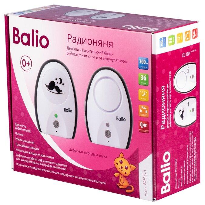 Радионяня Balio МВ-03