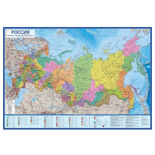 Купить Globen Интерактивная карта России политико-административная 1:8, 5 с ламинацией в тубусе (КН032), Карты